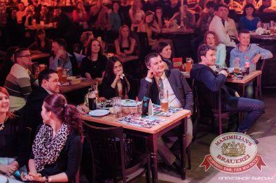 Александр Незлобин, 19 марта 2015 - Ресторан «Максимилианс» Челябинск - 24