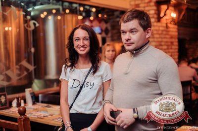 Александр Незлобин, 19 марта 2015 - Ресторан «Максимилианс» Челябинск - 28