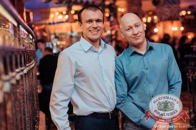 Александр Незлобин, 19 марта 2015 - Ресторан «Максимилианс» Челябинск - 29