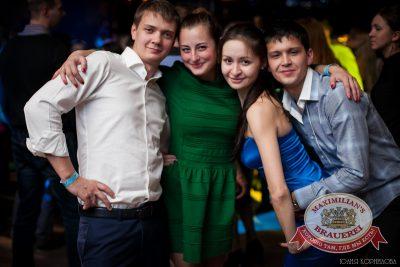 «Дыхание ночи»: Nickолаич & Kenar (Екатеринбург), 27 сентября 2014 - Ресторан «Максимилианс» Челябинск - 06