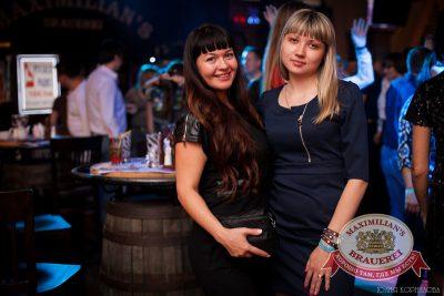 «Дыхание ночи»: Nickолаич & Kenar (Екатеринбург), 27 сентября 2014 - Ресторан «Максимилианс» Челябинск - 08