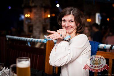 «Дыхание ночи»: Nickолаич & Kenar (Екатеринбург), 27 сентября 2014 - Ресторан «Максимилианс» Челябинск - 09