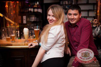 «Дыхание ночи»: Nickолаич & Kenar (Екатеринбург), 27 сентября 2014 - Ресторан «Максимилианс» Челябинск - 11