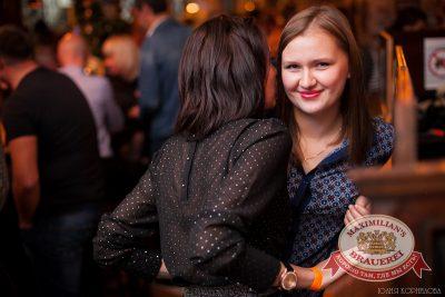 «Дыхание ночи»: Nickолаич & Kenar (Екатеринбург), 27 сентября 2014 - Ресторан «Максимилианс» Челябинск - 17