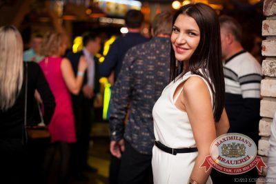 «Дыхание ночи»: Nickолаич & Kenar (Екатеринбург), 27 сентября 2014 - Ресторан «Максимилианс» Челябинск - 22