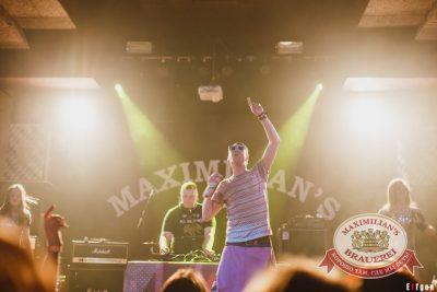 «Дыхание ночи» в «Максимилианс», 2 апреля 2016 - Ресторан «Максимилианс» Челябинск - 03