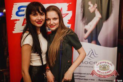 «Дыхание ночи» в «Максимилианс», 2 апреля 2016 - Ресторан «Максимилианс» Челябинск - 04