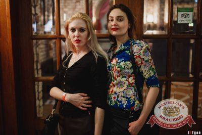 «Дыхание ночи» в «Максимилианс», 2 апреля 2016 - Ресторан «Максимилианс» Челябинск - 06