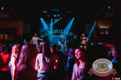 «Дыхание ночи» в «Максимилианс», 2 апреля 2016 - Ресторан «Максимилианс» Челябинск - 13