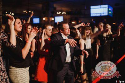«Дыхание ночи» в «Максимилианс», 2 апреля 2016 - Ресторан «Максимилианс» Челябинск - 15