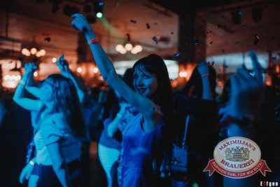 «Дыхание ночи» в «Максимилианс», 2 апреля 2016 - Ресторан «Максимилианс» Челябинск - 16