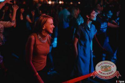 «Дыхание ночи» в «Максимилианс», 2 апреля 2016 - Ресторан «Максимилианс» Челябинск - 18