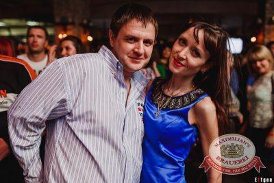 «Дыхание ночи» в «Максимилианс», 2 апреля 2016 - Ресторан «Максимилианс» Челябинск - 20