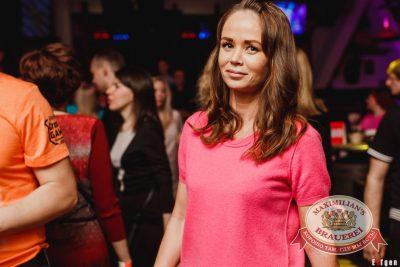 «Дыхание ночи» в «Максимилианс», 2 апреля 2016 - Ресторан «Максимилианс» Челябинск - 23