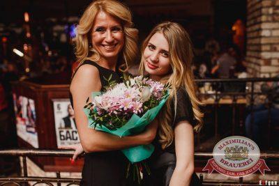 «Дыхание ночи» в «Максимилианс», 2 апреля 2016 - Ресторан «Максимилианс» Челябинск - 24