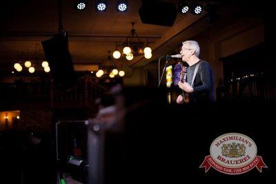 Константин Никольский, 2 апреля 2015 - Ресторан «Максимилианс» Челябинск - 03