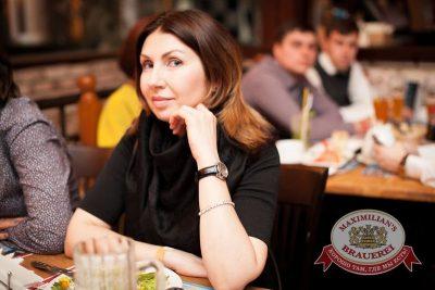 Константин Никольский, 2 апреля 2015 - Ресторан «Максимилианс» Челябинск - 04