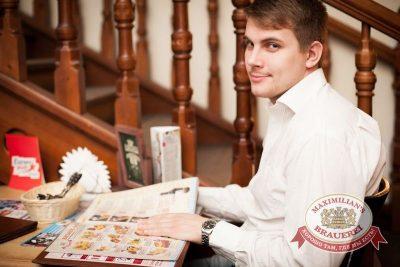Константин Никольский, 2 апреля 2015 - Ресторан «Максимилианс» Челябинск - 10