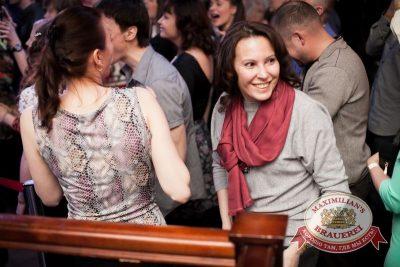 Константин Никольский, 2 апреля 2015 - Ресторан «Максимилианс» Челябинск - 11