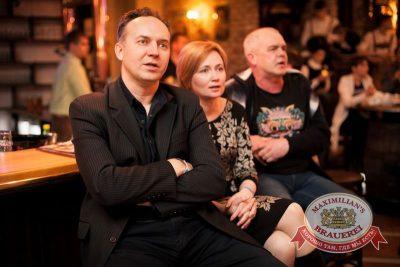 Константин Никольский, 2 апреля 2015 - Ресторан «Максимилианс» Челябинск - 16