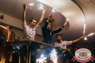 Новый год 2018: Notre Dame de Paris,  1 января 2018 - Ресторан «Максимилианс» Челябинск - 00001