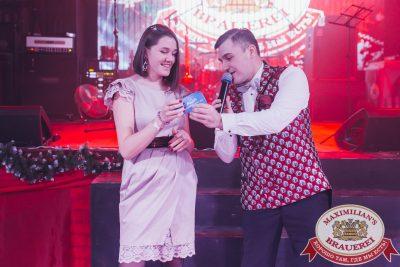 Новый год 2018: Notre Dame de Paris,  1 января 2018 - Ресторан «Максимилианс» Челябинск - 00009