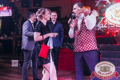 Новый год 2018: Notre Dame de Paris,  1 января 2018 - Ресторан «Максимилианс» Челябинск - 00013