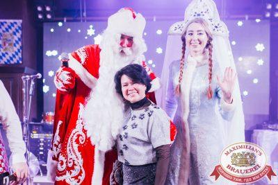 Новый год 2018: Notre Dame de Paris,  1 января 2018 - Ресторан «Максимилианс» Челябинск - 00063