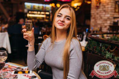 Новый год 2018: Notre Dame de Paris,  1 января 2018 - Ресторан «Максимилианс» Челябинск - 00073