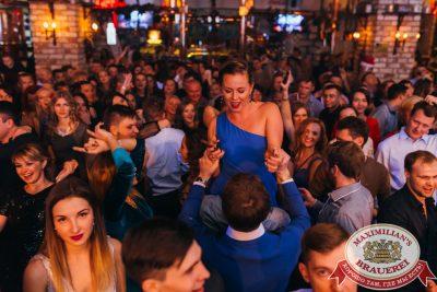 Новый год 2018: Notre Dame de Paris,  1 января 2018 - Ресторан «Максимилианс» Челябинск - 00076