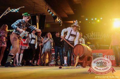 Открытие 205-го фестиваля живого пива «Октоберфест-2015», 18 сентября 2015 - Ресторан «Максимилианс» Челябинск - 01