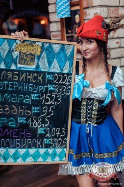 Открытие 205-го фестиваля живого пива «Октоберфест-2015», 18 сентября 2015 - Ресторан «Максимилианс» Челябинск - 02