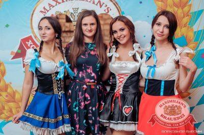 Открытие 205-го фестиваля живого пива «Октоберфест-2015», 18 сентября 2015 - Ресторан «Максимилианс» Челябинск - 05