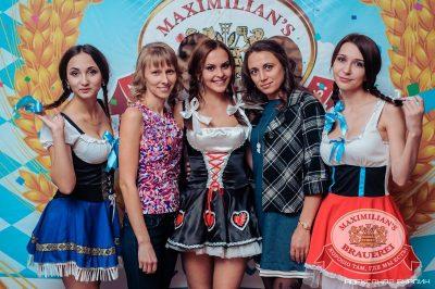 Открытие 205-го фестиваля живого пива «Октоберфест-2015», 18 сентября 2015 - Ресторан «Максимилианс» Челябинск - 06