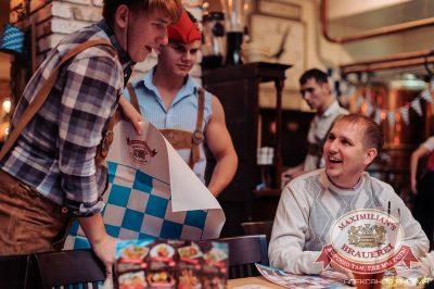 Открытие 205-го фестиваля живого пива «Октоберфест-2015», 18 сентября 2015 - Ресторан «Максимилианс» Челябинск - 08