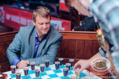 Открытие 205-го фестиваля живого пива «Октоберфест-2015», 18 сентября 2015 - Ресторан «Максимилианс» Челябинск - 10