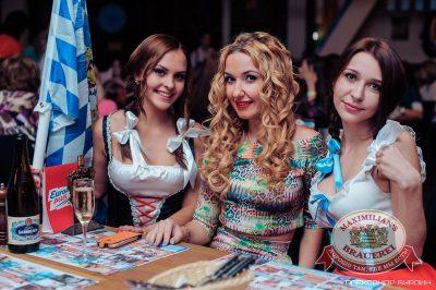 Открытие 205-го фестиваля живого пива «Октоберфест-2015», 18 сентября 2015 - Ресторан «Максимилианс» Челябинск - 11