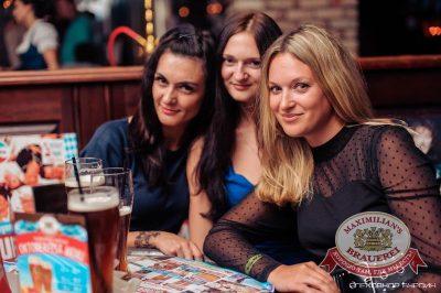 Открытие 205-го фестиваля живого пива «Октоберфест-2015», 18 сентября 2015 - Ресторан «Максимилианс» Челябинск - 12