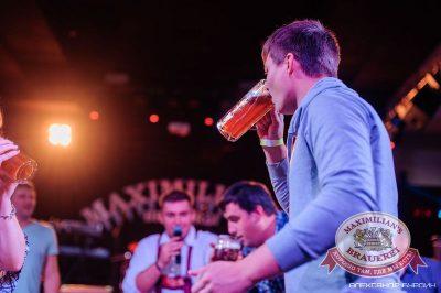 Открытие 205-го фестиваля живого пива «Октоберфест-2015», 18 сентября 2015 - Ресторан «Максимилианс» Челябинск - 18