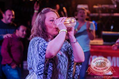 Открытие 205-го фестиваля живого пива «Октоберфест-2015», 18 сентября 2015 - Ресторан «Максимилианс» Челябинск - 19