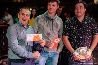 Открытие 205-го фестиваля живого пива «Октоберфест-2015», 18 сентября 2015 - Ресторан «Максимилианс» Челябинск - 22