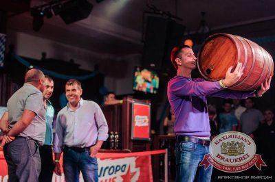 Открытие 205-го фестиваля живого пива «Октоберфест-2015», 18 сентября 2015 - Ресторан «Максимилианс» Челябинск - 25