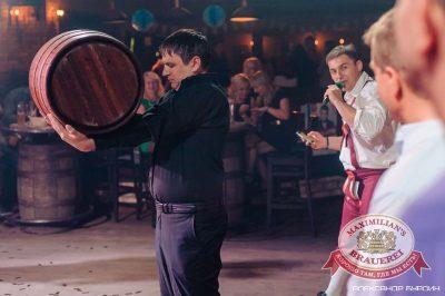 Открытие 205-го фестиваля живого пива «Октоберфест-2015», 18 сентября 2015 - Ресторан «Максимилианс» Челябинск - 26