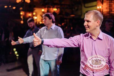 Открытие 205-го фестиваля живого пива «Октоберфест-2015», 18 сентября 2015 - Ресторан «Максимилианс» Челябинск - 28