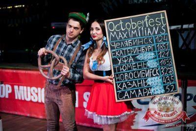 Октоберфест: Фестивальный уикенд. Выиграй тонну пива! 2 октября 2015 - Ресторан «Максимилианс» Челябинск - 01