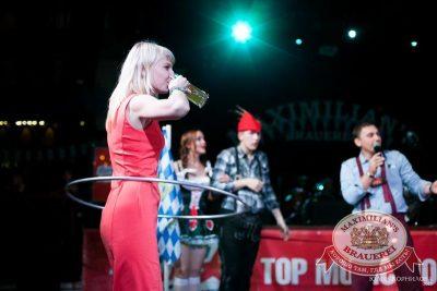 Октоберфест: Фестивальный уикенд. Выиграй тонну пива! 2 октября 2015 - Ресторан «Максимилианс» Челябинск - 02