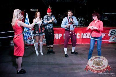 Октоберфест: Фестивальный уикенд. Выиграй тонну пива! 2 октября 2015 - Ресторан «Максимилианс» Челябинск - 09