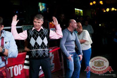 Октоберфест: Фестивальный уикенд. Выиграй тонну пива! 2 октября 2015 - Ресторан «Максимилианс» Челябинск - 12