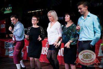 Октоберфест: Фестивальный уикенд. Выиграй тонну пива! 2 октября 2015 - Ресторан «Максимилианс» Челябинск - 14