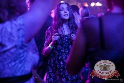 Октоберфест: Фестивальный уикенд. Выиграй тонну пива! 2 октября 2015 - Ресторан «Максимилианс» Челябинск - 27